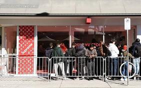 8e7bd71dcf Louis Vuitton x Supreme pop up strategy - popUPshops